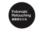 Fotomaki Retouching GmbH